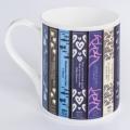 Lakeland Books China Mug