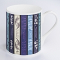 Lakeland-book pattern coffee mug